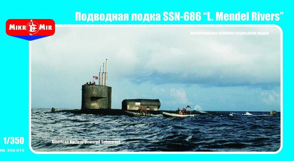 MikroMir 1/350 SSN-686 Mendel Rivers, U.S. Sturgeon-class submarine (long hull)