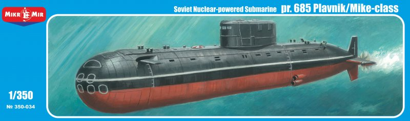 MikroMir 1/350 Project 685 K-278 Komsomolets, Soviet Mike-class attack submarine